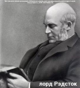 Влияние Реформации на Россию, 1 часть