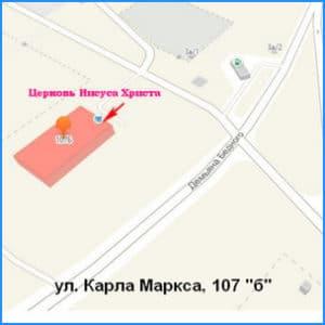 Адрес церкви