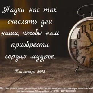 Понимание времени