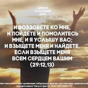 Вера Вартимея.